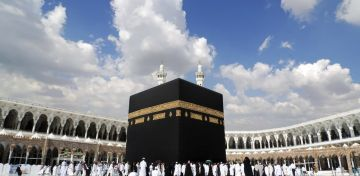 Slideshow mekkah kabah wallpaper